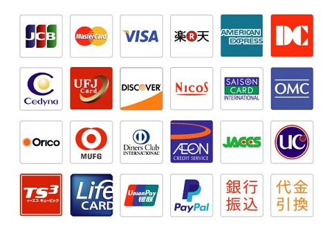 クレジットカードを複数、持つ意味