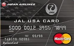 アメリカ駐在時にオススメのクレジットカード@JALカード