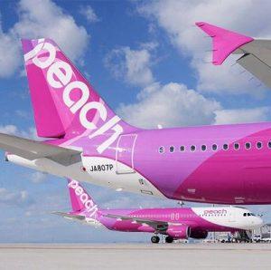 ピーチ航空の安全性について、LCCとしての特徴を踏まえて解説しました