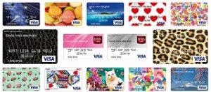 プリペイド カード visa