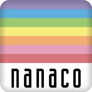 nanacoで税金の支払う前に知っておきたいことをまとめました