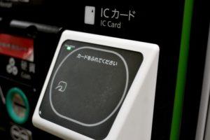 クレジットカードのタッチ決済