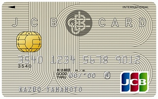 JCB一般カード@比較用の券面画像