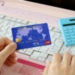 JCBカード「OkiDokiポイント」の貯め方・使い方知っていますか?